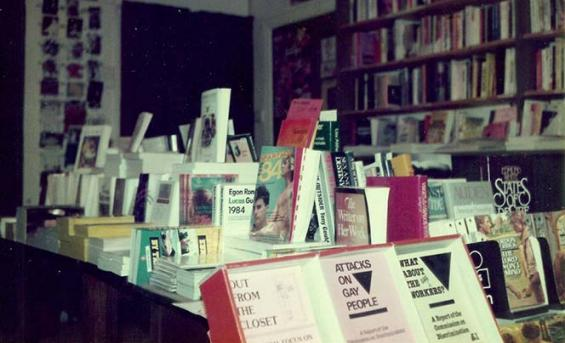 Photo of the interior of a bookshop